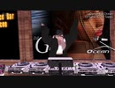 DJ Gina / Dance Bar Ocean @ Second Life Live Events