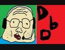 サイコロで出た目の人格で通話縛りなDBD3