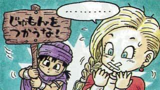 【ドラクエ5】初代・PS2・DS版を同時にプレイして嫁3人とも選ぶ part49