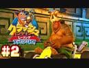 """クラッシュバンディクーレーシングで""""頭が""""ぶっとびニトロ!!【実況】#2"""
