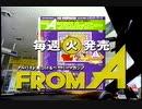 1997年5月のCM集(MBS木曜夜)part3+ニュース