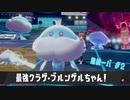 【ポケモン剣盾】霊統一パでランクマッチ!part2【実況プレイ】