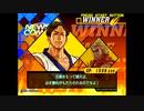 【TAS】 CAPCOM VS. SNK 2【キム & リョウ】