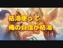 【クラロワ】ゴーレム・枯渇 勝利リプレイ