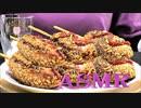 「音フェチ」【咀嚼音】イヤホン推奨!ASMR!手作りチーズハッドグを食べて見た!チーズがトロ~リ♪