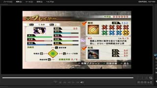 [プレイ動画] 戦国無双4の石垣原の戦いをくろかでプレイ