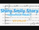 Shiny Smily Story/hololive IDOL PROJECT ピアノアレンジ