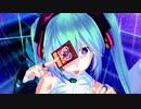 【コイカツ!】初音のダイスケストリーム【Daisuke】