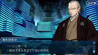 【実況】今更ながらFate/Grand Orderを初プレイする! CEOイベ1