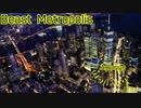 【東方MIDI】ビーストメトロポリスを静かめにアレンジ