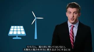 風力太陽光は残りカス:環境保護の不都合な真実