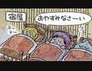 【ドラクエ5】初代・PS2・DS版を同時にプレイして嫁3人とも選ぶ part50