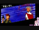 【Enter the Gungeon】茜ンターざ銃ジョン Part+1【VOICEORID実況プレイ】