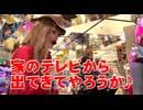 マネーの玉豚 第23回 モリコケティッシュ VS 大崎一万発 (前半戦)