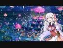 フラワーナイトガール「石油王に俺はなる!」 番外編 万華祭カレイドクローマ応援動画