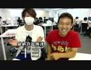 キヨがマックスむらいチャンネルにやって来た!!