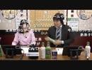 【第5期叡王戦準決勝①】渡辺明三冠×青嶋未来五段