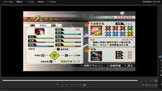 [プレイ動画] 戦国無双4の本能寺の変をそはらでプレイ