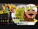 おうち居酒屋in青森#9 カレー