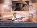 迫真サウナ部 ととのいの裏技第2話「ハリケーンロウリュ炸裂!熱風おじさん登場」
