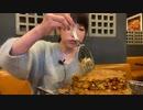 【大食い】御肉爆盛り完食無料チャレンジ【デカ盛り】