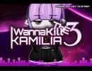 【実況】I Wanna Kill the Kamilia 3 絶望に出会う物語/Part1
