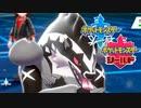 【生放送】初めてのポケモン剣盾レート戦その2 2020年1月4日