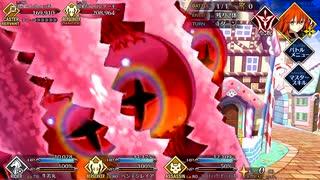 【Fate/Grand Order】救え!アマゾネス・ドットコム ~CEOクライシス2020~ 20件目