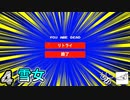 【雪女】500円で楽しめるゲームのクオリティじゃなぁい!! #4