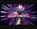 【実況】イナズマイレブンストライカーズ2012エクストリーム part29(終)
