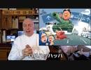 字幕【テキサス親父】 冗談はよせ!中国・五輪・国連