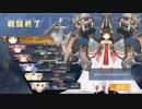【アズールレーン】戦え!ロイヤルメイド隊2nd EX撃破TA 36秒残し