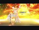 【Fate/Grand Order Arcade】 ぷりん41個目 ネロ・ブライドでGW行ってきた。