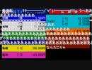 大井競馬で三連単28,481,550円の地方競馬史上最高配当 2020年1月24日大井7R(ニコ生コメ有り.ver)
