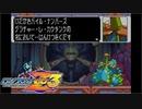#10【アクション】加糖ねおの「ロックマンゼロ3」【チームET】