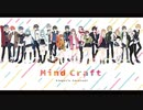 【20人で】Mind Craft【Singer's Carnival】
