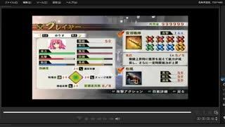 [プレイ動画] 戦国無双4の本能寺の変をゆりすでプレイ