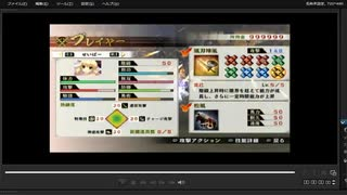 [プレイ動画] 戦国無双4の本能寺の変をせいばーでプレイ