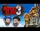 [Hobo Bros]メタルスラッグ3を実況プレイ