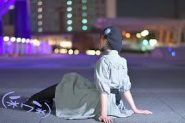 【11周年おめでとう!!】never ender 踊ってみた【かぜらるん】