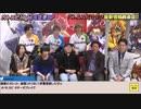 バトスピNight ~サーガブレイヴ第3話&最新情報発表会~