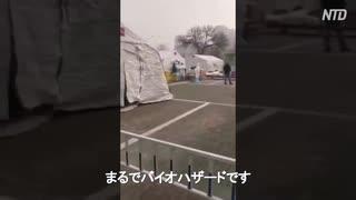 中国、遂に武漢封鎖! 新型肺炎で ・ 病院 ー 駅 ー 空港の様子