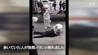 人がバタバタと倒れています! - 武漢の病院|新型肺炎|新型コロナウイルス|中国の今 -