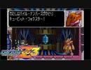 #11【アクション】加糖ねおの「ロックマンゼロ3」【チームET】