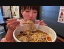 【大食い】デカ盛り肉三昧拉麺【もえあず】