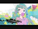 ミラクルKawaiiシティ / Pohmi feat. 初音ミク