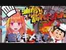【大惨事】桐生ココのはちゃめちゃクッキング【ホロライブ】