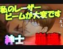 【ドキサバ全員恋愛宣言】これにて恋(あそび)は終わりです 柳生比呂士part.4(完)【テニスの王子様】