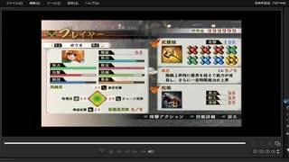 [プレイ動画] 戦国無双4の本能寺の変をゆうきでプレイ