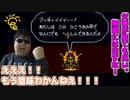 3部キャラ勢揃いの恐怖【ジョジョの奇妙な冒険(SFC)】#9